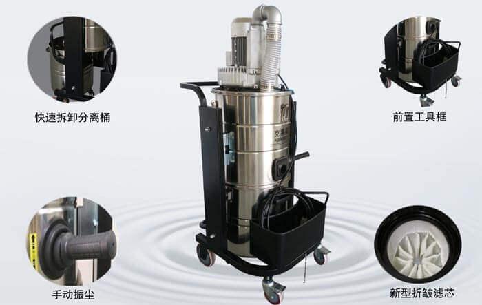 卖家不会告诉你的关于工业吸尘器的小知识