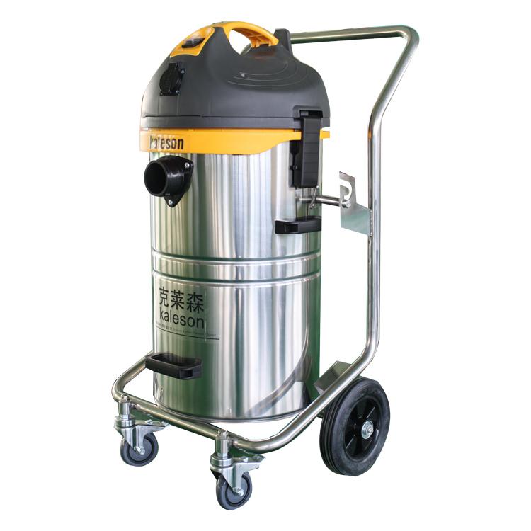 不锈钢商用吸尘器S1-40L